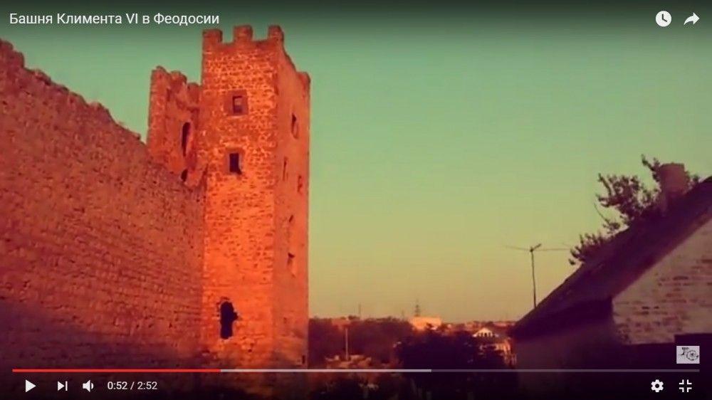 Средневековая башня Климента VI в Феодосии