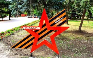 Итоги Фотоконкурса Крым2020