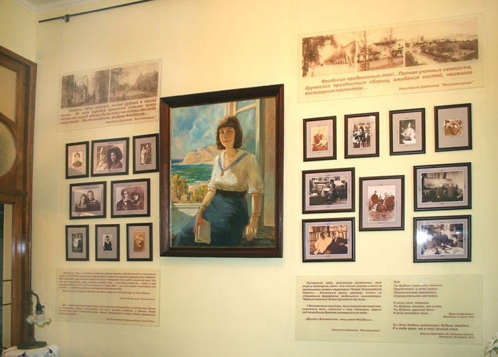 Выставка, посвященная дочери Марины Цветаевой, откроется в музее поэтессы в Феодосии