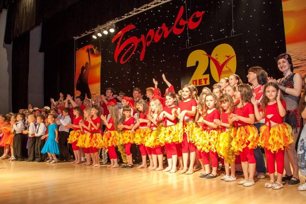 Танцуйте и радуйтесь вместе с «БРАВО»!