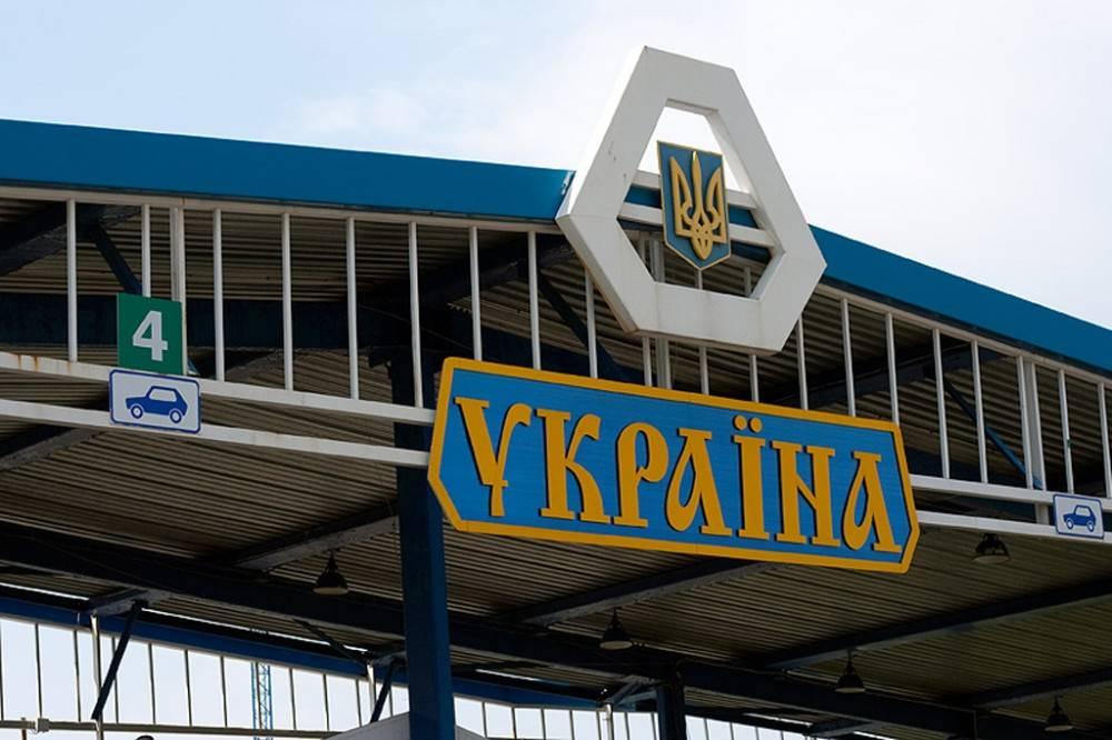 Украина с 2018 года ужесточает правила пересечения госграницы для россиян – требуется биопаспорт