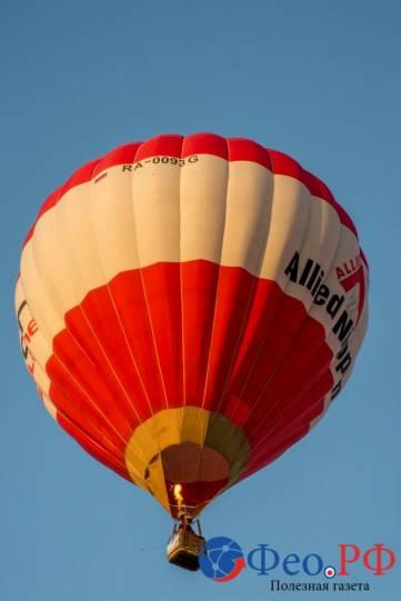 «Воздушное братство» Феодосии