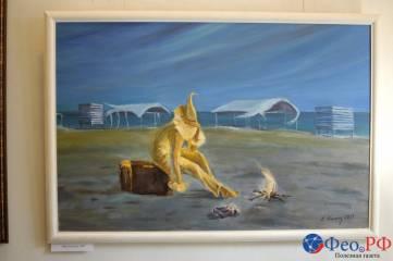 «Просторы памяти» в Феодосии