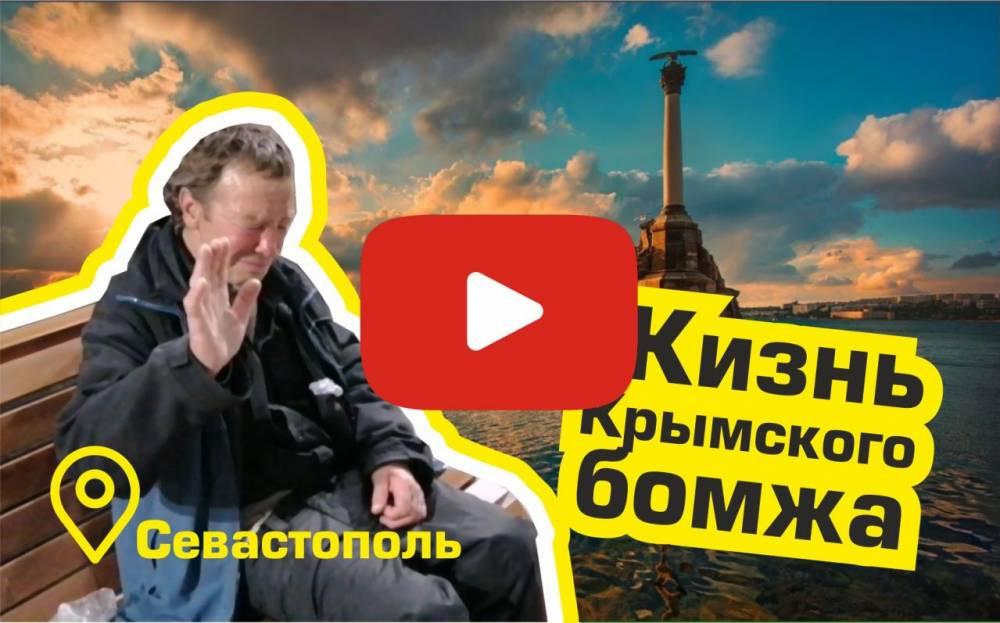Алексай Сухомеро бомж