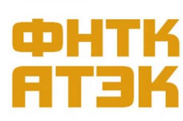 Народный бренд: фармацевтическая компания АТЭК