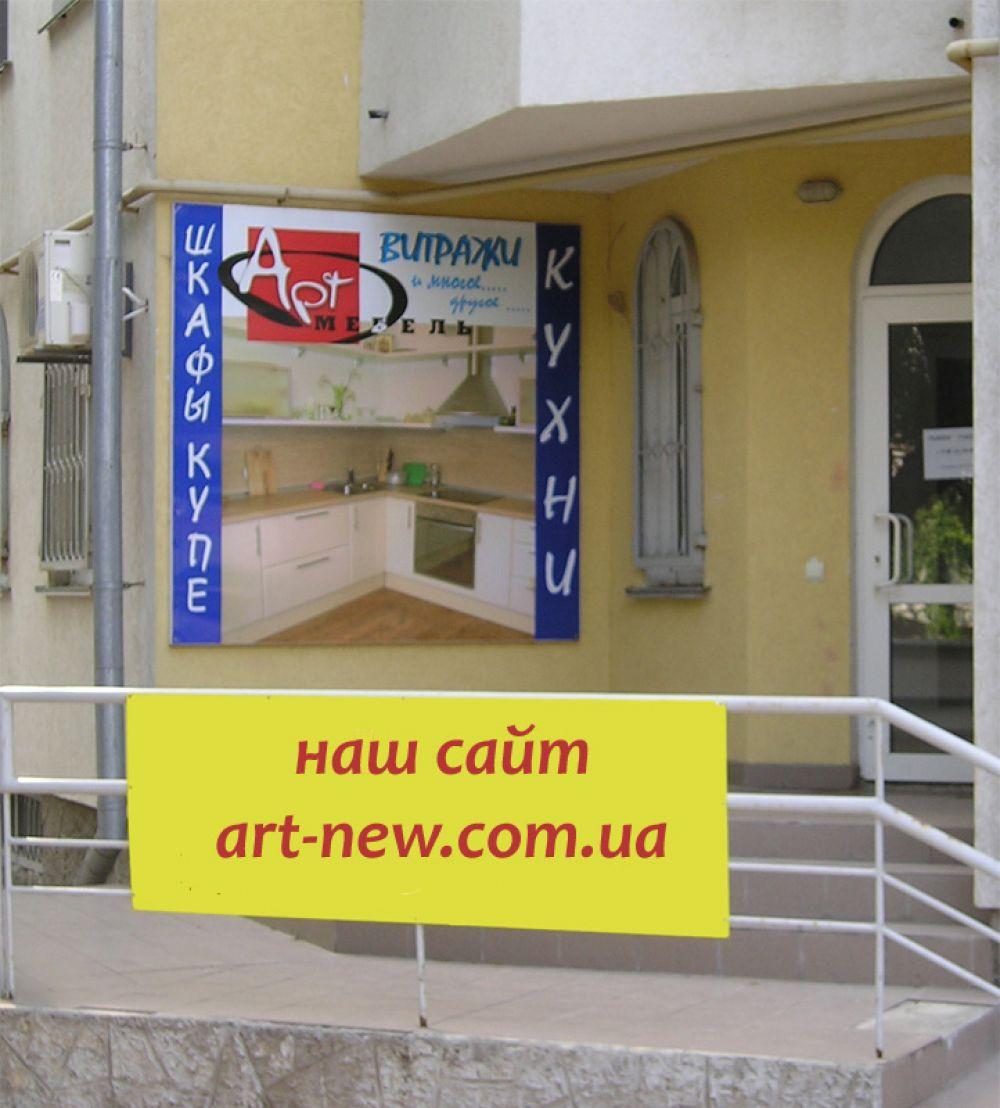 Народный бренд: компания Арт-Мебель