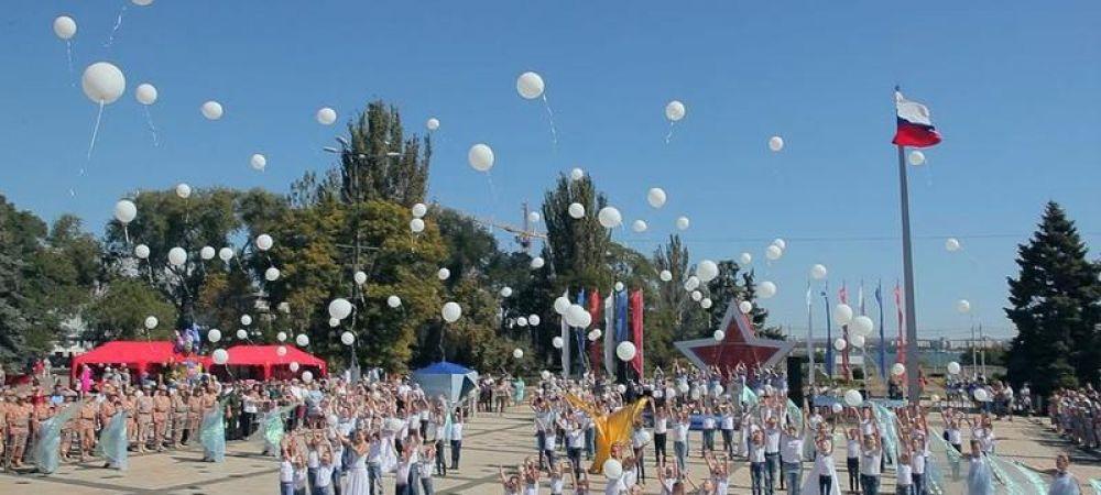 Афиша празднования Дня города в Керчи