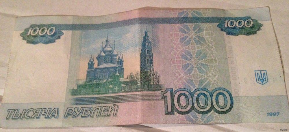 Росгвардейцы задержали подозреваемого в сбыте фальшивой банкноты в Керчи