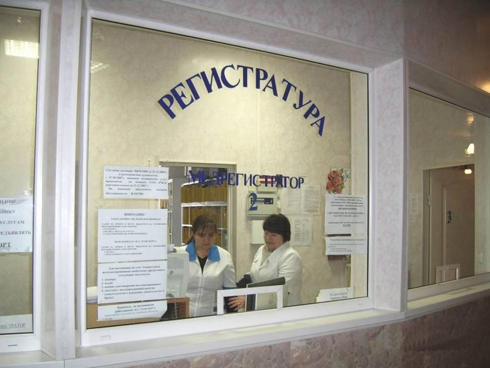 Власти Крыма задумались над упрощением системы доступности медучреждений