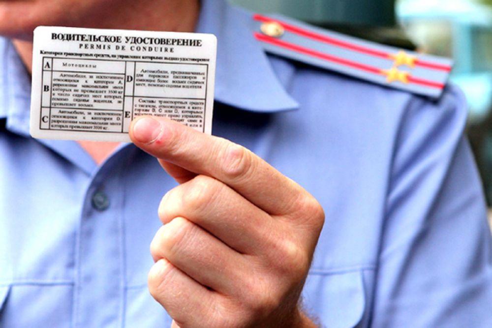 Официально: о порядке сдачи документов после лишения права управления транспортом
