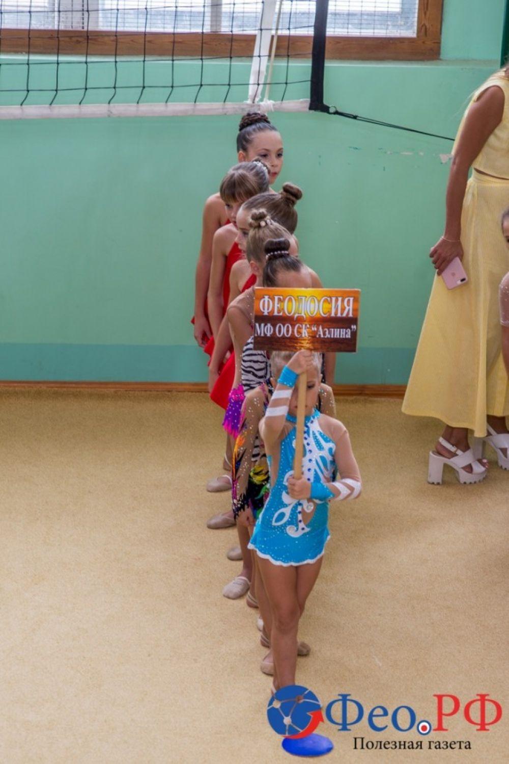 В Феодосии прошел Республиканский турнир по художественной гимнастике