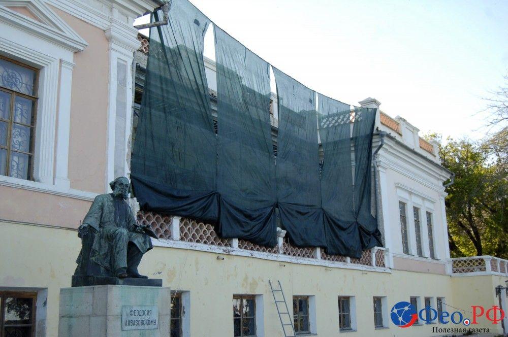 Власти Феодосии прокомментировали предложение передать галерею республике