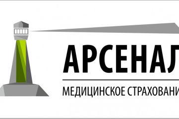 Феодосийцам - бесплатно пройти диспансеризацию!