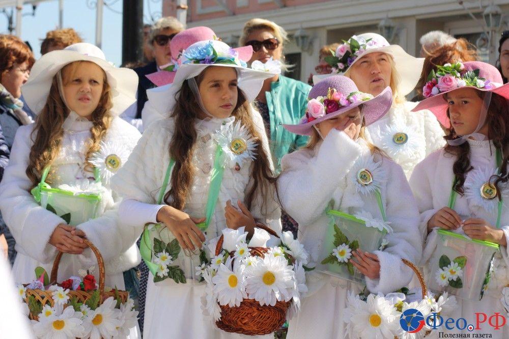 «Белый цветок» в Феодосии