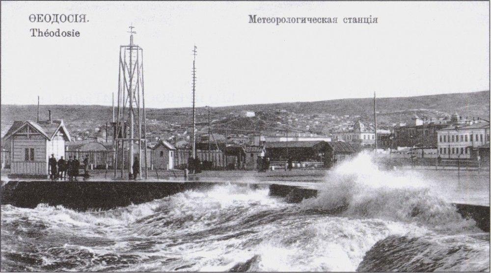 «Феодосийское сидение» профессора Ивана Пузанова