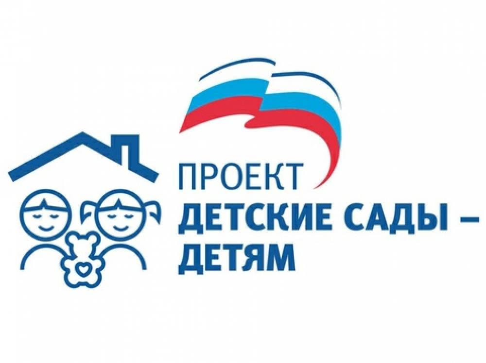 «Детские сады – детям» – один из самых успешных проектов «Единой России» в Крыму»