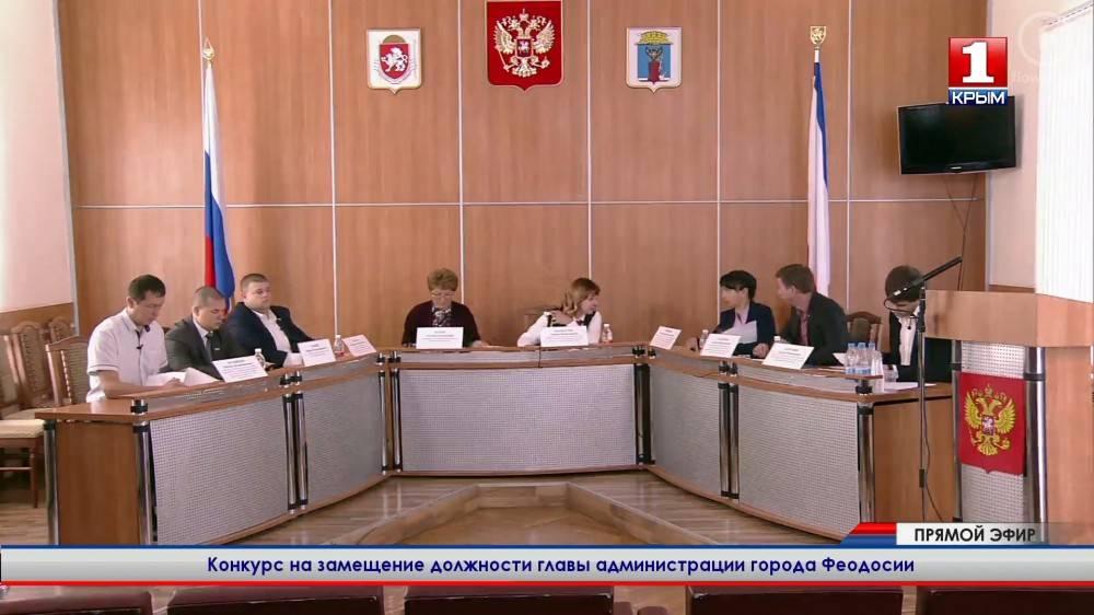 Феодосийский общественник Евгений Горкуша не допущен к участию во втором этапе конкурса