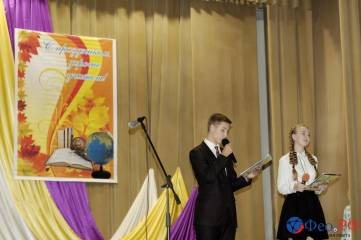День учителя в Феодосии. Фоторепортаж