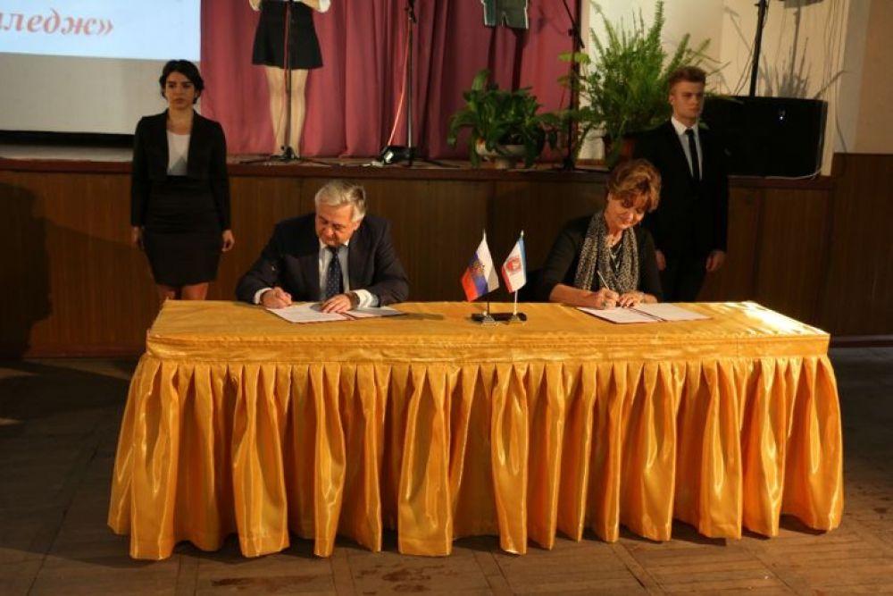 Керченский политехнический колледж будет готовить кадры для металлургического завода