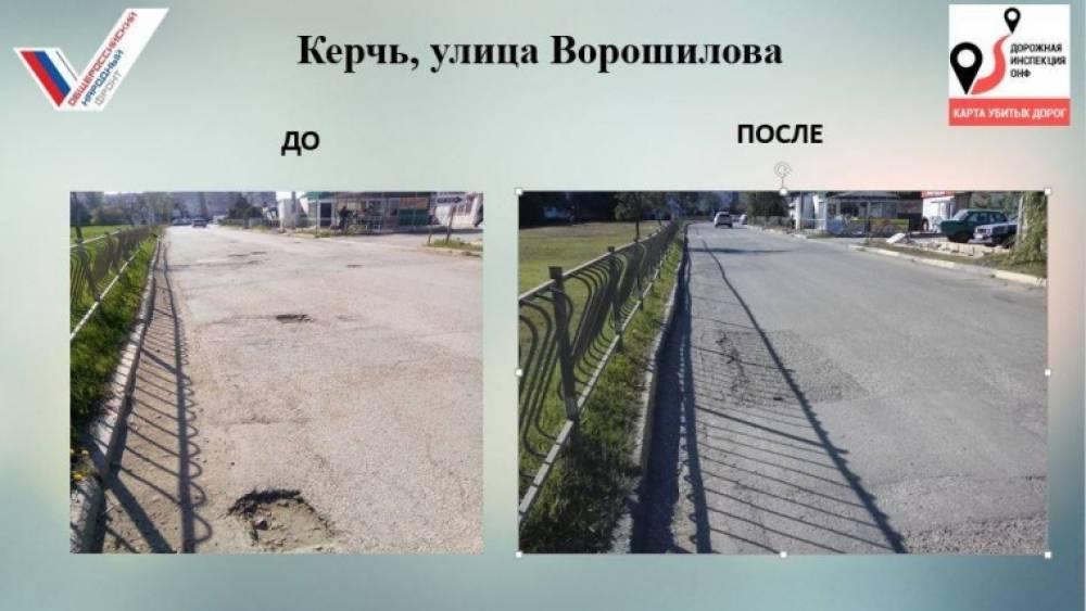 В Керчи ремонтируют «убитые дороги»