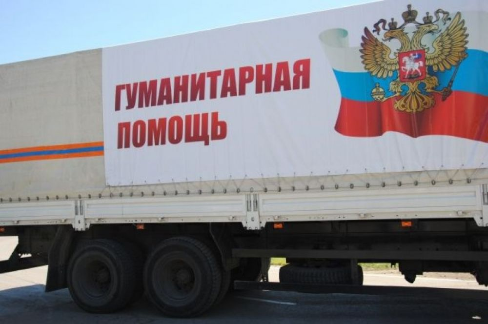 Британский журналист организовал в Керчи сбор помощи детям Донбасса