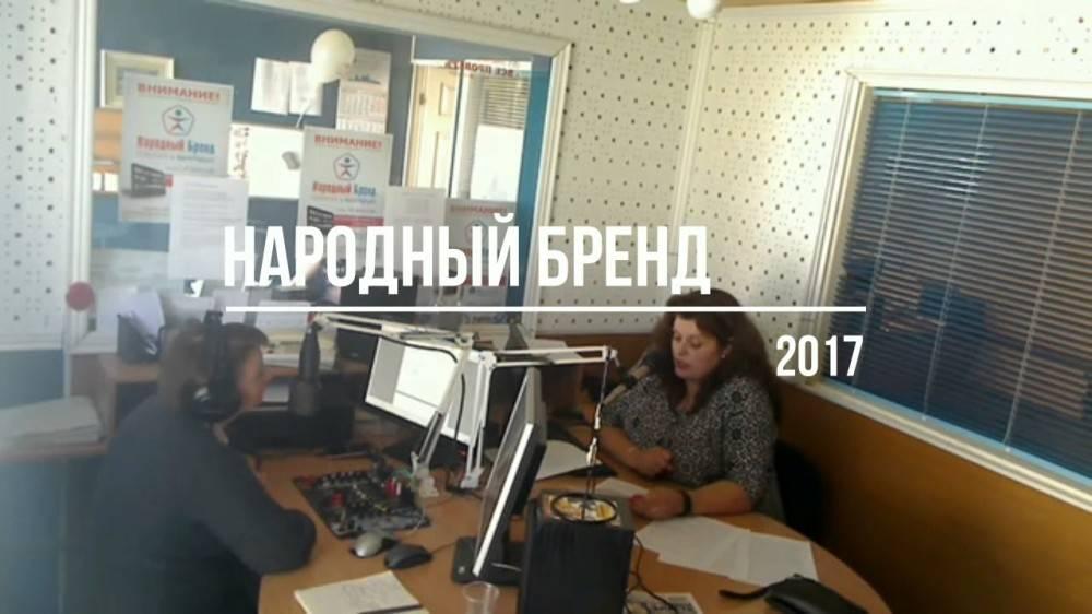 Феодосийский политехникум