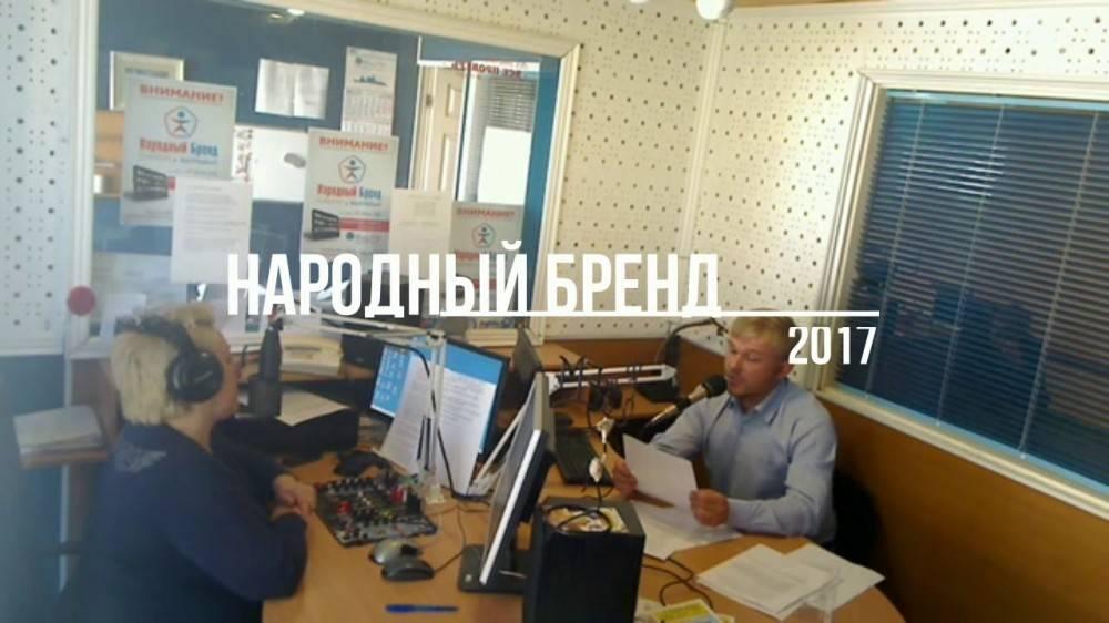 ООО КрымМедТур