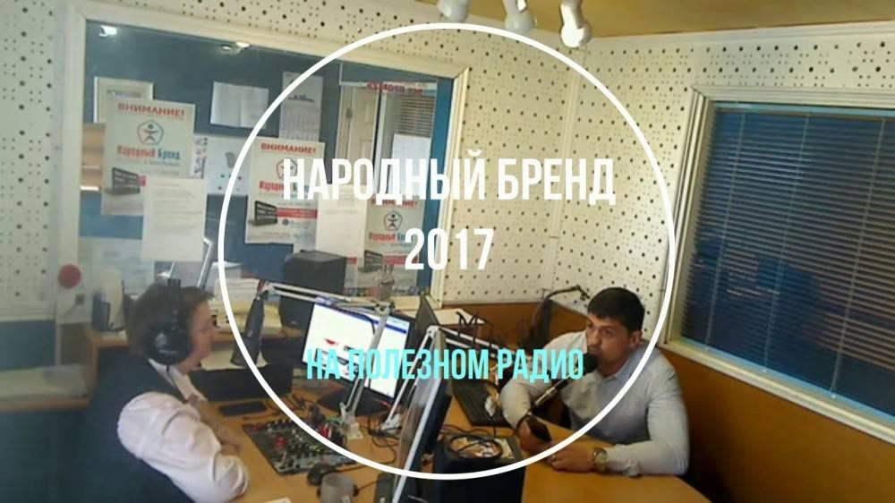 ООО Богатырь