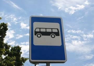Феодосийские маршрутки удивили своей пунктуальностью