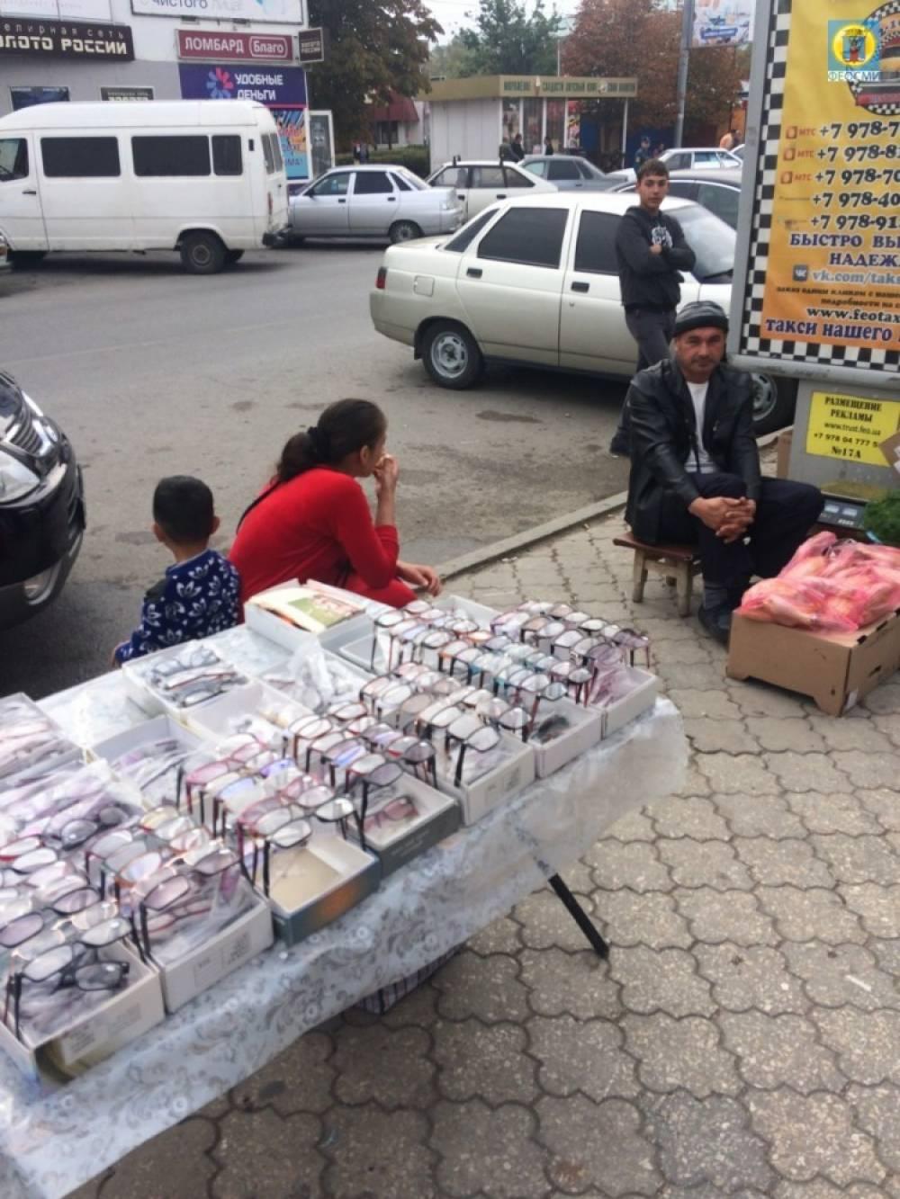 В Феодосии могут оштрафовать уличных торговцев оптикой