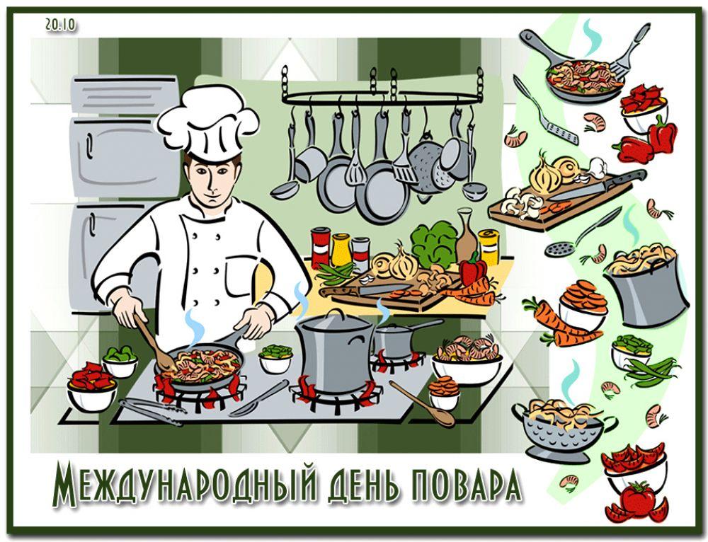 «Женщина, умеющая изысканно готовить, это как жемчужина в океане»
