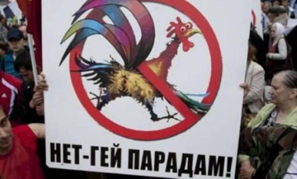 Власти крымских городов отказали геям в параде