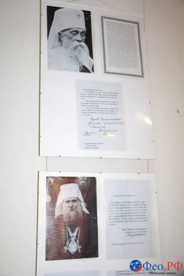 Частичка Дома Романовых в Феодосии