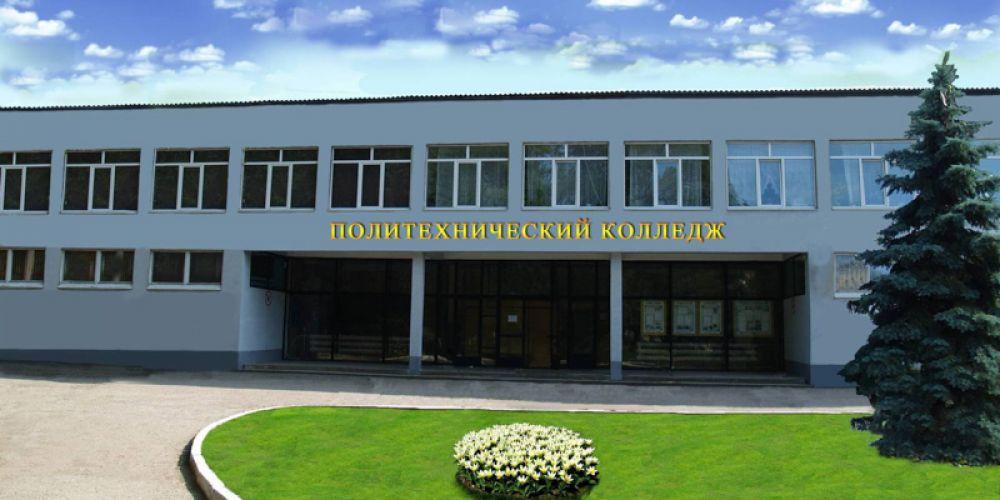 Сотрудники Керченского политехнического колледжа выступили в защиту своего директора