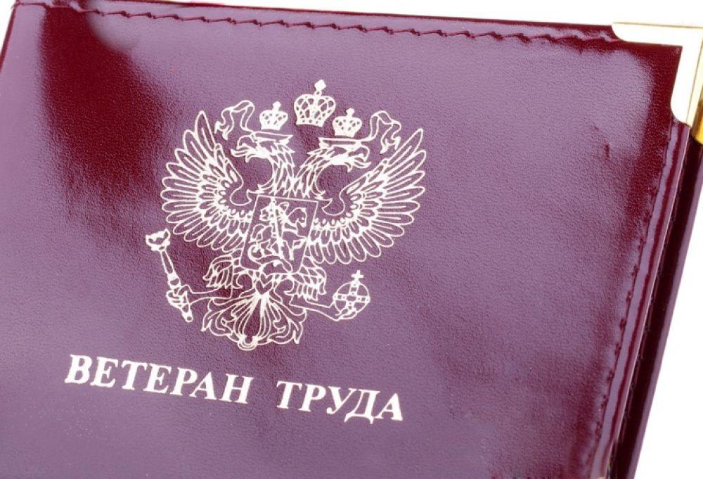 Феодосийка добилась звания «Ветеран труда» через прокуратуру