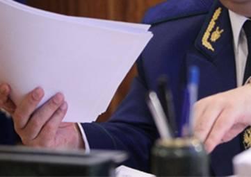 В Феодосии прокуратура привлекла к ответственности чиновника за проверку предпринимателя