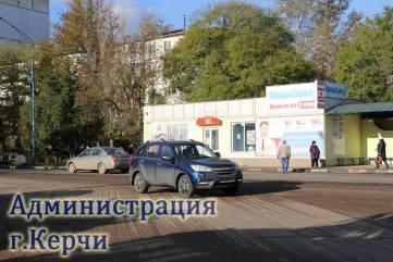 В Керчи ремонтируют дорогу на улице Орджоникидзе