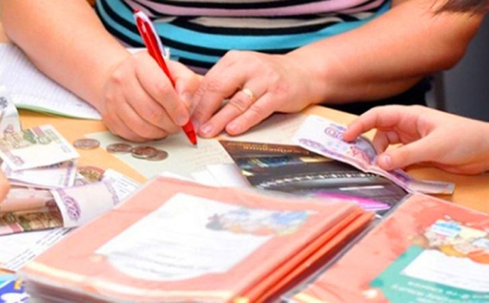 В Керчи родителей освободили от обязанности сдавать деньги на развитие школ и садиков