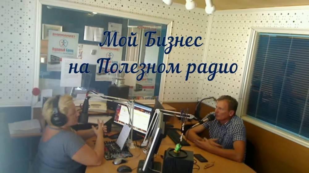 Феодосийская единая служба такси
