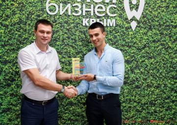 Фонд поддержки предпринимательства Крыма встречает гостей