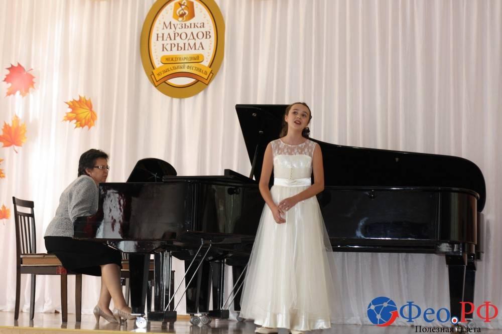 Музыка народов Крыма звучала в Феодосийской музыкальной школе №1