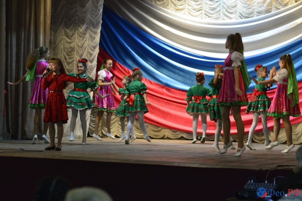 День народного единства в Феодосии