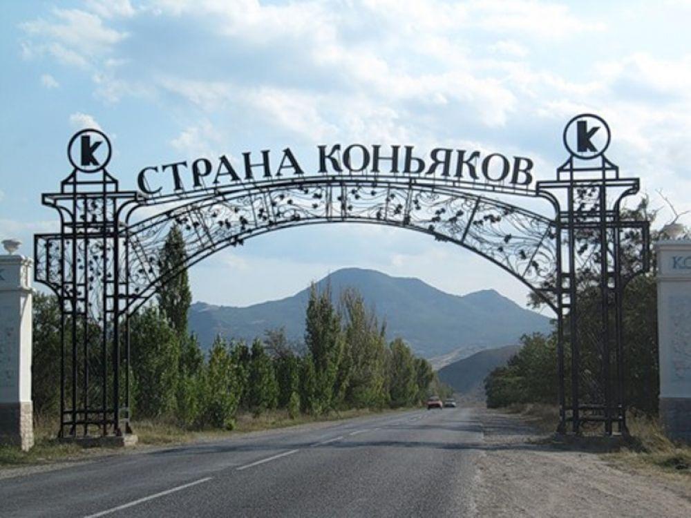 В Крыму презентовали третий этап концепции «Коктебель-парка»