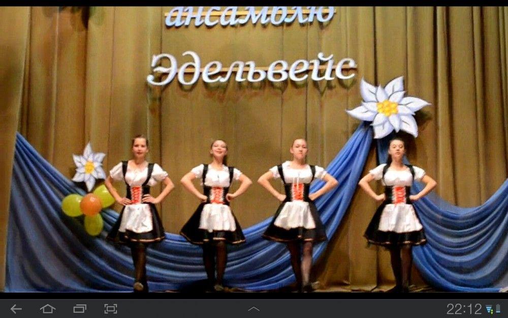 Впервые в Крыму пройдет фестиваль немецкой культуры