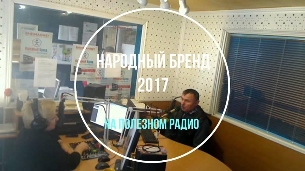 ИП Шамраев