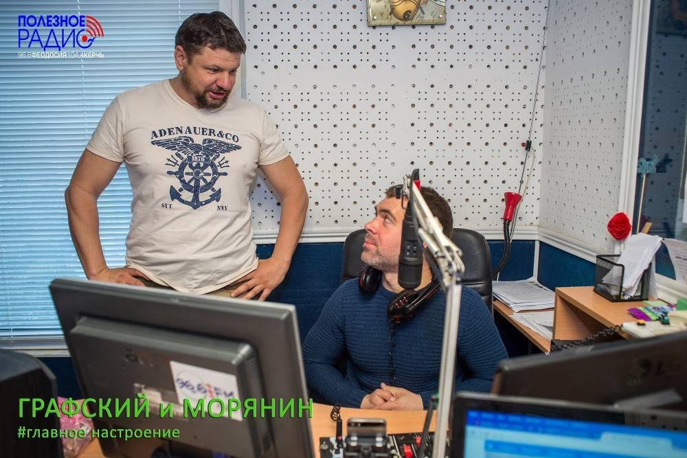 Полезное радио 360°