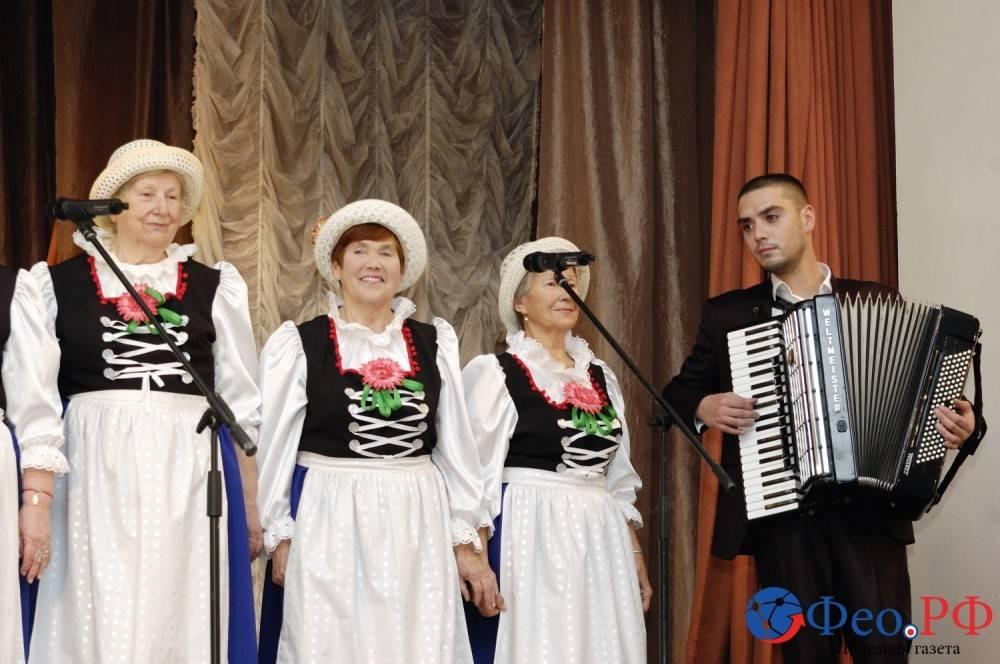 Немцы Крыма собирались в Феодосии