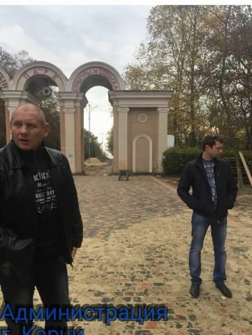 В Керчи благоустраивают Молодежный парк (ФОТО)