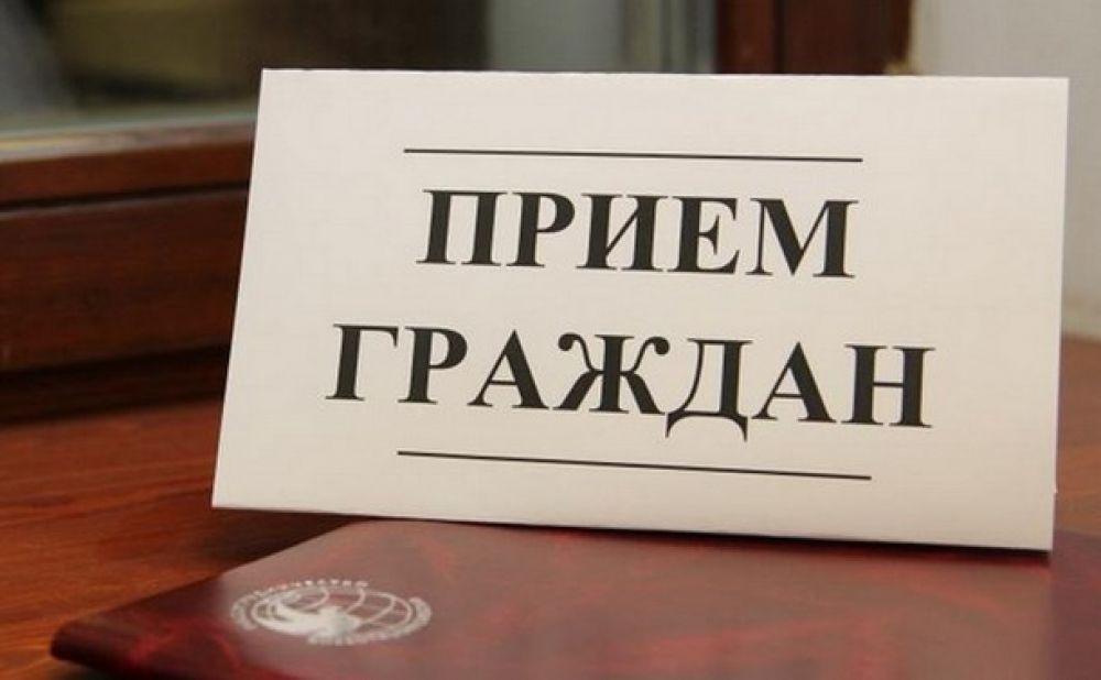 График личного приема руководящим составом  ОМВД России по г. Феодосии