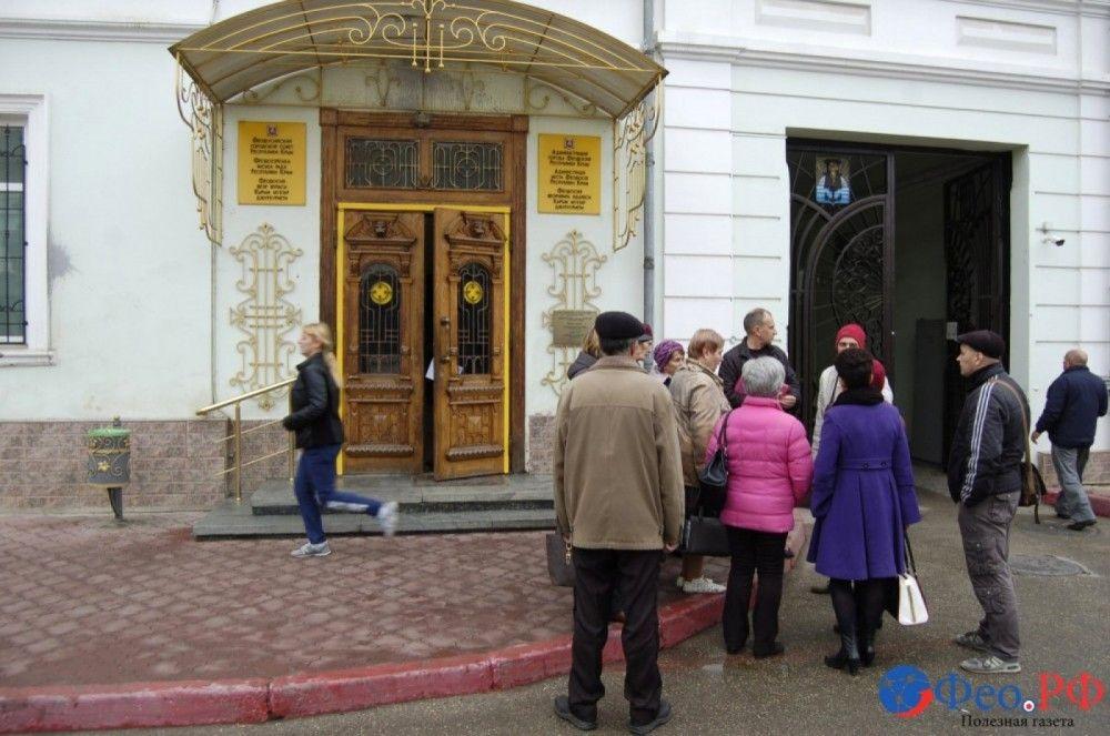 В Феодосии объявлена «Неделя закрытия долгов по обращениям граждан»